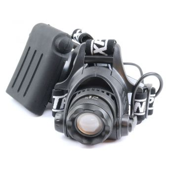 TRONIXPRO SEARCH HEADLIGHT